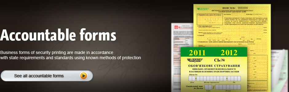Business forms of security printing are made in accordance with state requirements and standards using known methods of protection